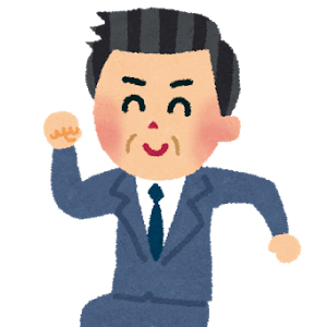 fukidasi04