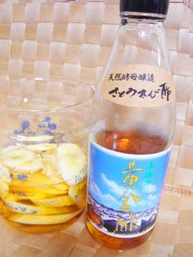 バナナきび酢