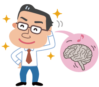 脳の疲れを癒す