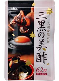 花菜 三黒の美酢