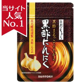 suntory_main_top