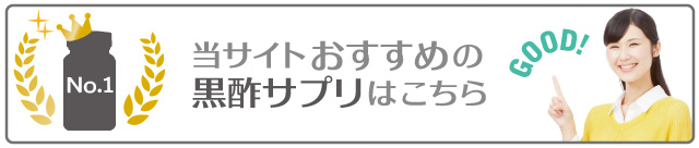 under_link0